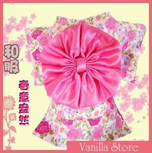 Cute Japan Kimono Style Spring Paint Dog Clothes Apparel