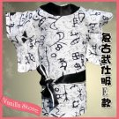 Cool Japan Bushido Style White Dog Clothes Apparel E