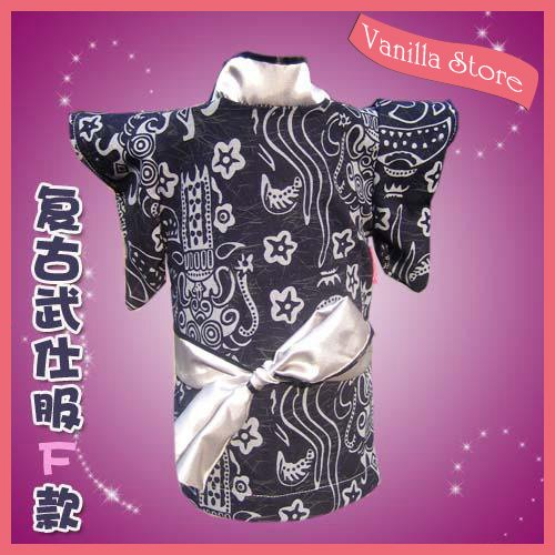 Cool Japan Bushido Style Dog Clothes Apparel F