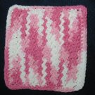 Hand Crocheted Face Cloth (item # HB0003) - Pink Multi,  100% Cotton - Machine Wash