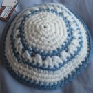 Hand Crocheted Yarmulke - 6 in. with X-Stitch design - 100% Acrylic