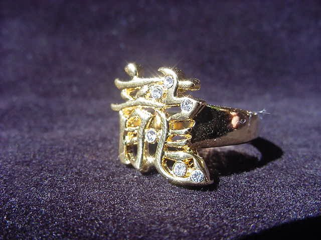 Sign of The Dragon Asian Character Ring