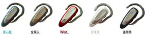 Bluetooth headset BTH-V8