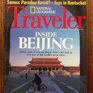 National Geographic Traveler September October 1998 Back Issue locationO1
