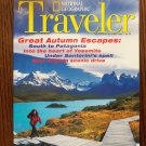 National Geographic Traveler September October 1997 Back Issue locationO1