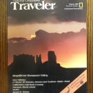 National Geographic Traveler Spring 1987 Volume IV, Number 1 Back Issue locationO1