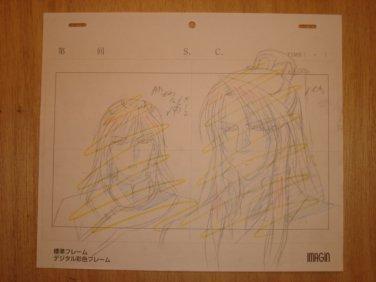 Saiunkoku Monogatari Seien and Ryuki Shi