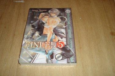 Viewfinder  Manga  Volume 5