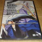 Nura:Rise of the Yokai Clan DVD Set 2