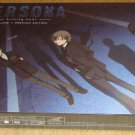 PERSONA Trinity Soul Volume 1 Premium Edition