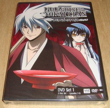 Nura:Rise of  the Yokai Clan DVD Set 1 Demon Capital