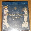 Pretty Guardian Sailor Moon Soundtrac Season 3 Eternal Eternity Vol 1
