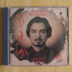Behind the Light by Osamu Kitajima CD