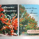 2 books Hawaii Blossoms & Tropical Trees of Hawaii both by Dorothy and Bob Hargreaves First Printing