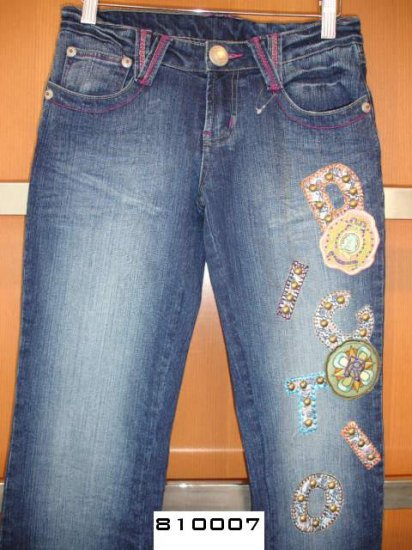 Fashion Denim