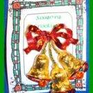 Christmas PIN #0023 No Mark 3 Bells Red Enamel Bow & Rhinestone Clapper~Goldtone