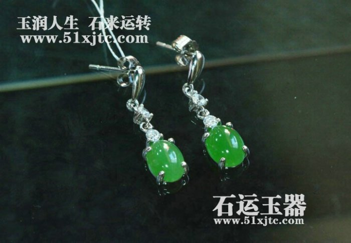 Chinese xinjiang hetian jade the top quality AAAAAAA grade made in China