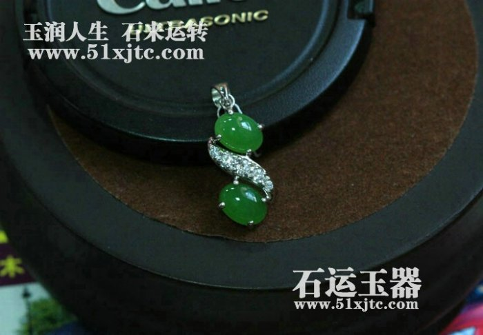Chinese xinjiang hetian cave jade Pendant the top quality AAAAAAA grade made in China