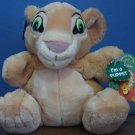 Disney Lion King Plush Nala Cub 8 Inch Hand Puppet - Applause - 1994 Vintage 8""