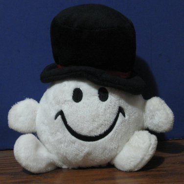 Dan Dee Plush Musical Laughing Vibrating Holiday Ghost - Halloween / Christmas