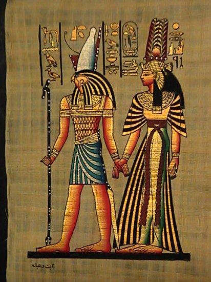 Horus and Nefertari Egyptian Papyrus