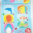 Set of 24pcs Plastic Food Divider Sea Animal Design