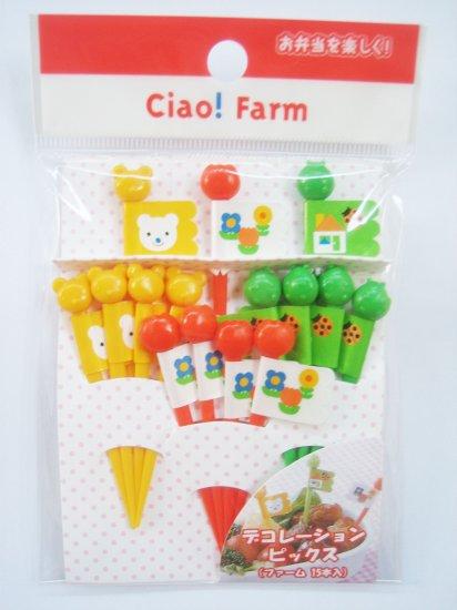 Set of 15pcs Bear Bug Flower House Bento Food Pick