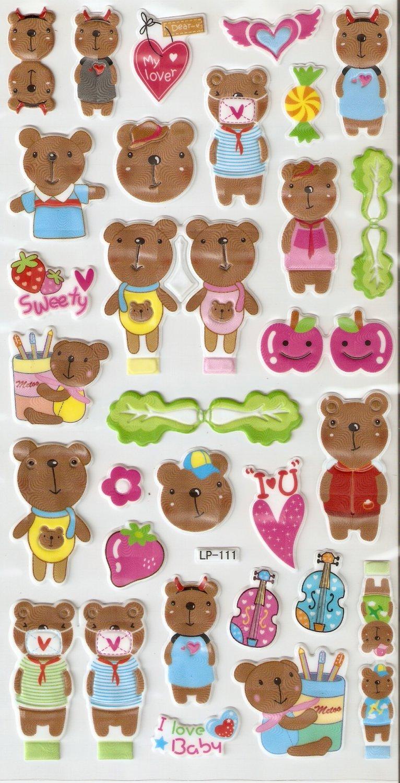LP111 1 sheet Kawaii Cute Bear Hologram effect Puffy Sticker
