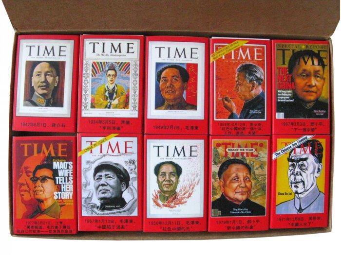 Witness Chinese History Matchsticks