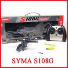 ELET17 SYMA S108G 3.5 CH Infrared Mini Radio Controlled Marine Cobra Helicopter Gyro