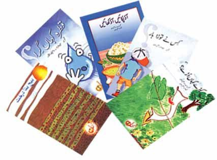 �Silsila Nahl� (Set of 5 Urdu readers for young readers)