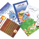 """Silsila Nahl"" (Set of 5 Urdu readers for young readers)"