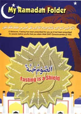 Ramadan Folder (End/Urdu)