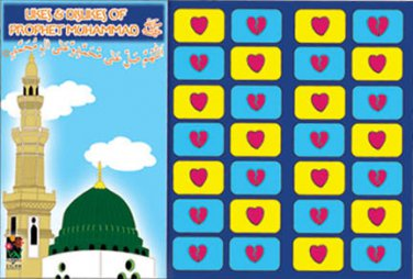 Likes and Dislikes of Prophet Muhammad (SAW)
