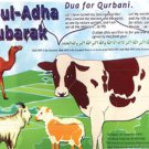 Eid-ul-Adha Activity Card