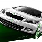 "Skoda Octavia Green E Line Concept Car Poster Print on 10 mil Archival Satin Paper 16"" x 12"""