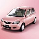"Mazda Demio Stardust Pink Limited Edition Car Poster Print on 10 mil Archival Satin Paper 16"" x 12"""