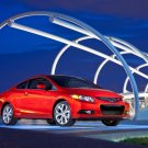 "Honda Civic Si Coupe Car Poster Print on 10 mil Archival Satin Paper 16"" x 12"""