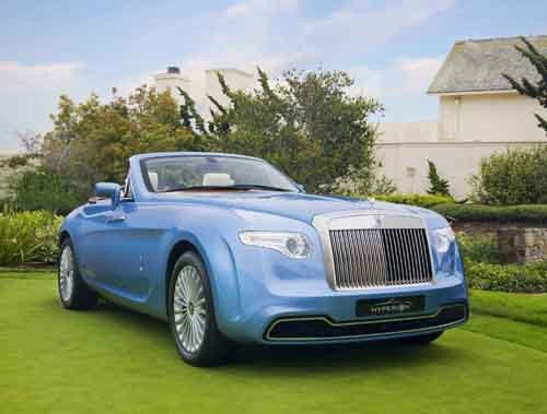 """Rolls-Royce Hyperion Car Poster Print on 10 mil Archival Satin Paper 16"""" x 12"""""""