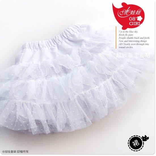 80722 Size 5 White