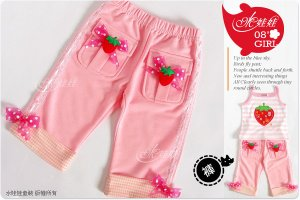 H80405 Size 5 and 13 pink