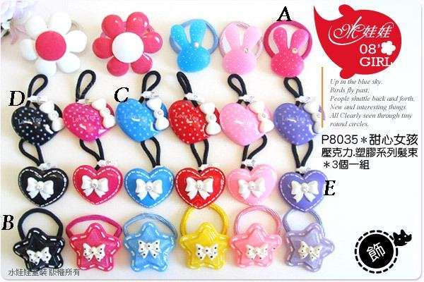 Girl Hair Accessories ( Selected designs only)