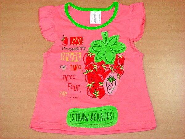 Strawberry Pink Blouse- Size 7