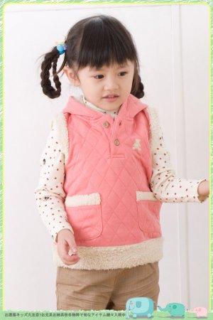 60460 Cute sleeveless Pink Jacket