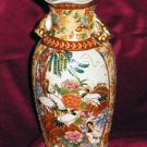 Beautiful Japanese Vase with Flowers
