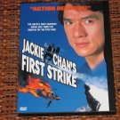 Jackie Chan's First Strike DVD Mint!