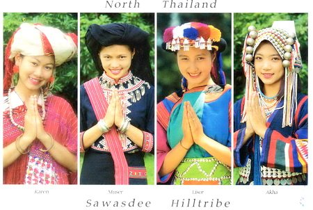 Sawasdee Hill tirbe Postcard