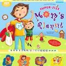 MOM'S SUPER SIZED PLAN IT 2007 POCKET WALL CALENDAR-FREE SHIPPING!