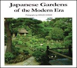 Japanese Gardens of the Modern Era