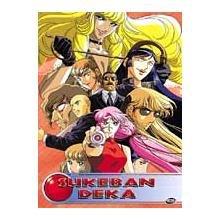 DVD SUKEBAN DEKA DVD  (Model: sukeban)